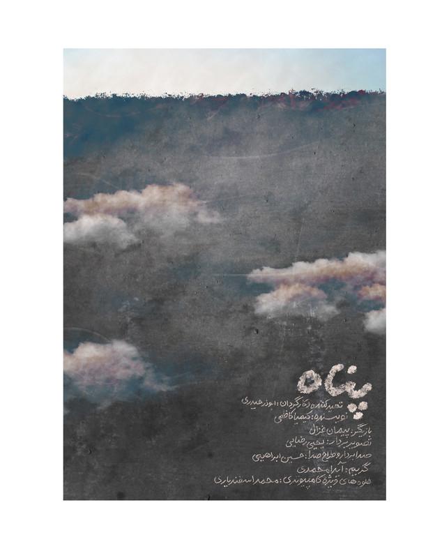 047807d406-poster